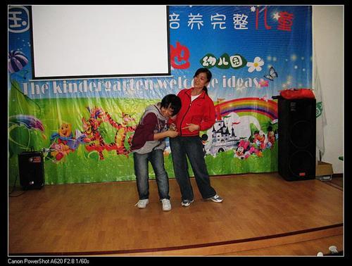 幼儿园动态,大埔县创意大地幼儿园,dadi家园宝图片
